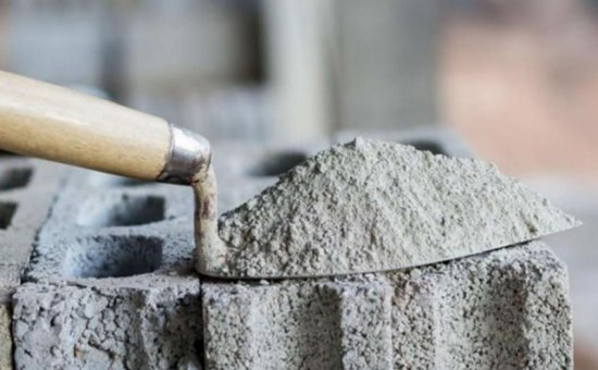 Dalyan Akdeniz İnşaat. Ortaca Dalyan Çimento